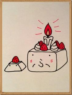 とうふのふ誕生日