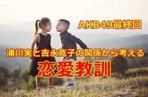 aron-arsa-model-little-kissing-cute-smile-kiss