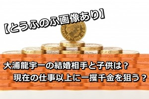 bank-business-cash-coin-british-stack-deposit