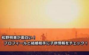 city-sun-hot-child (1)