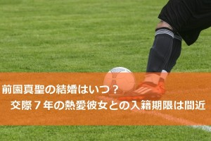 football-ball-sport-soccer-play-green-field-kick