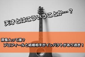 guitar-music-black-and-white (1)