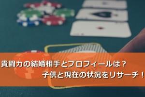 cards-blackjack-casino-gambling-gamble-game
