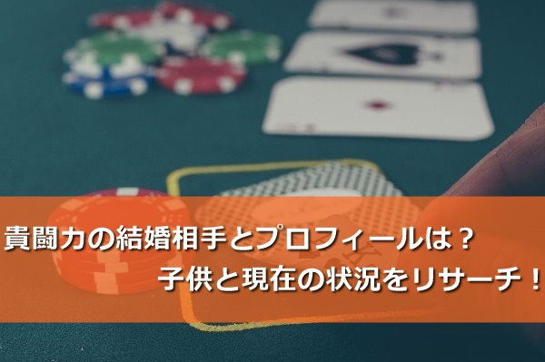 cards-blackjack-casino-gambling-gamble-game