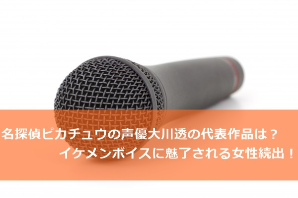 audio-communication-equipment-isolated-karaoke