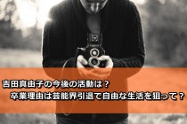 black-and-white-man-person-camera