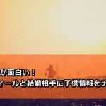 松野明美が面白い!プロフィールと結婚相手に子供情報をチェック!