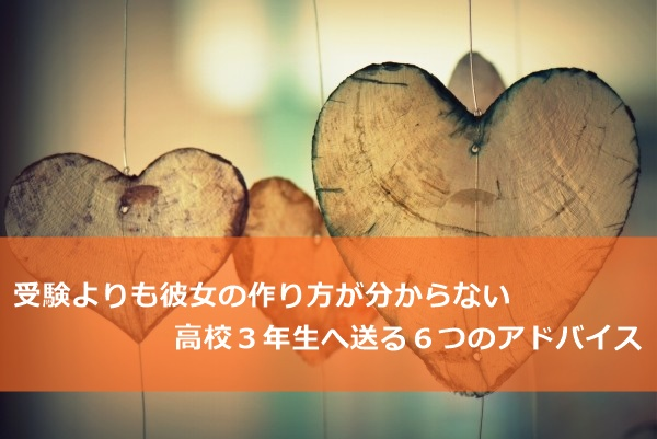 heart-love-romance-valentine-romantic